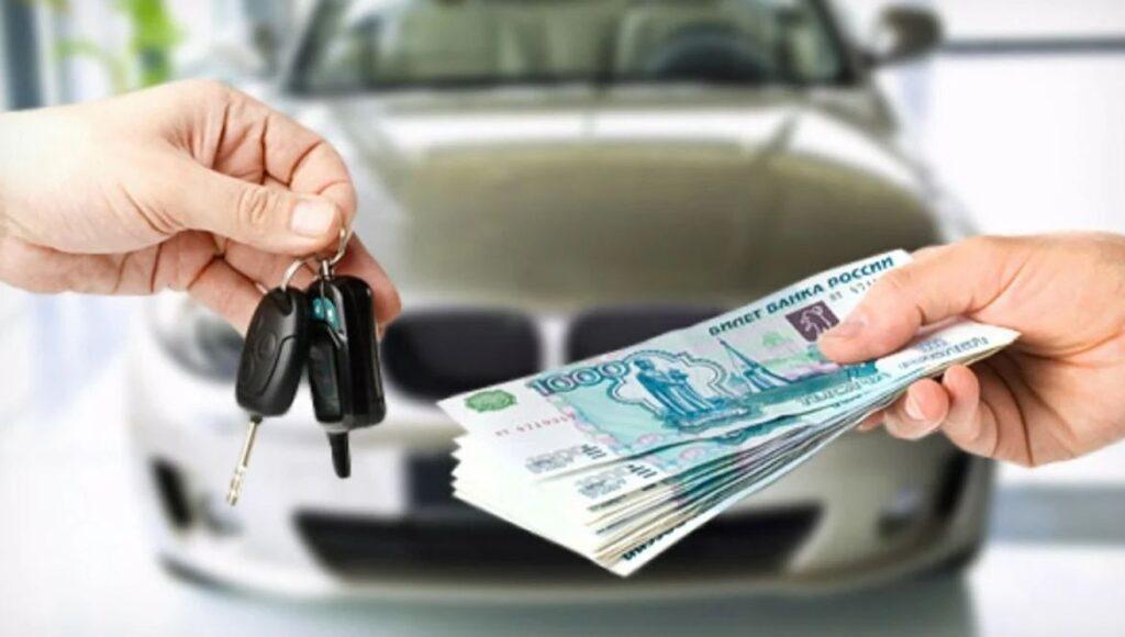 Список документов для покупки бу авто