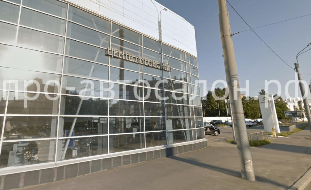 Автоцентр Лиговский отзывы от настоящих покупателей