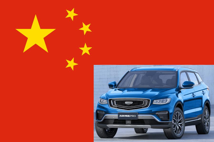 Китайский автомобиль коронавирус стоит ли