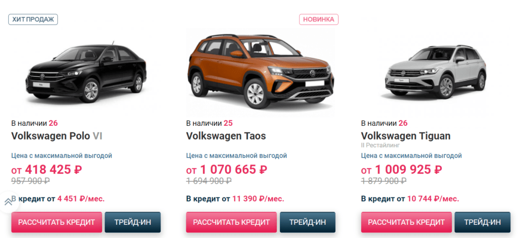автосалон Агат Авто Москва отзывы покупателей