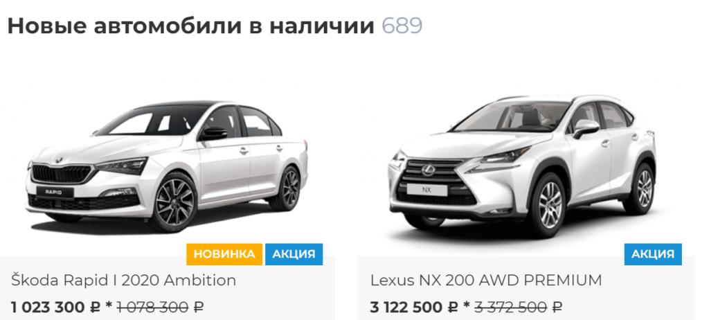 Сеть автосалонов Агат Волгоград отзывы