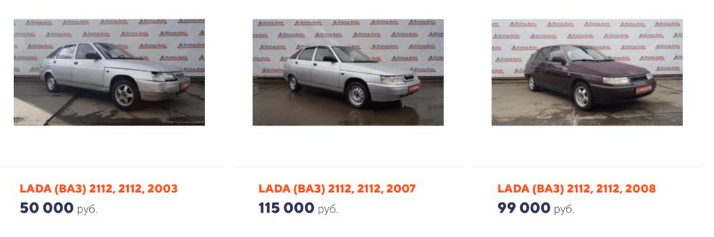 Автосалон Авторум отзывы покупателей из Набережных Челнов