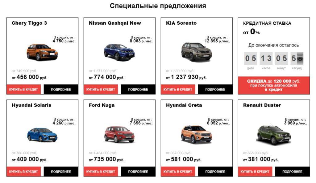 Автосалон СпецМоторс отзывы покупателей на Обручена 21А