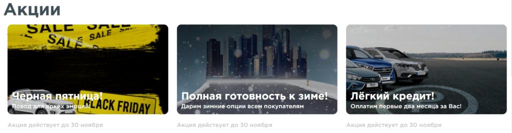 АвтоЛюкс Челябинск отзывы от покупателей