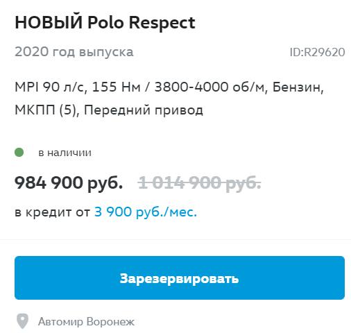 Автомир Воронеж отзывы про официального дилера