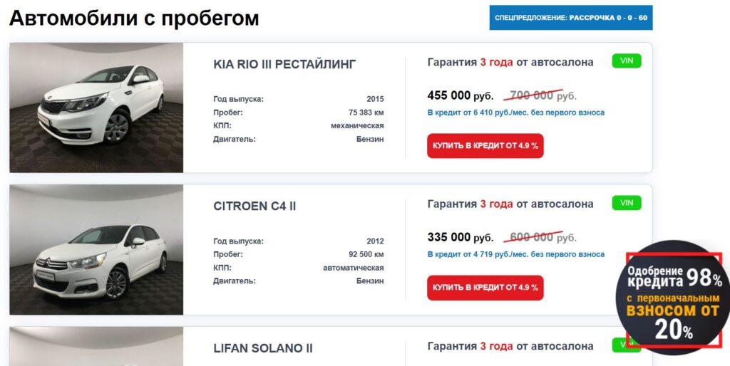 Автосалон Гагарина Эксперт Екатеринбург отзывы покупателей