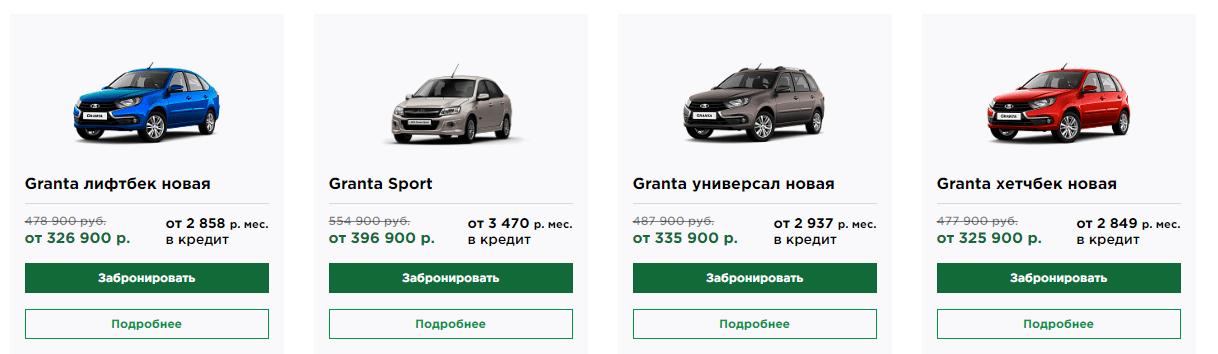 Автосалон Баш Карт отзывы покупателей из Уфы
