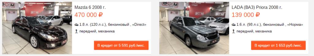 Boom авто отзывы реальных покупателей