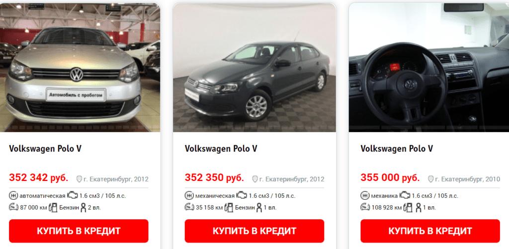 Автосалон Дакар Эксперт отзывы Василия Баранова