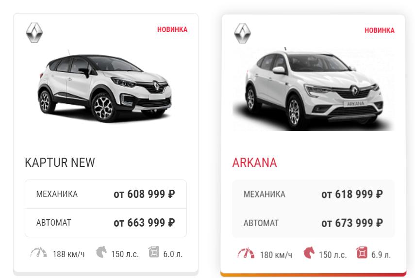Автосалон Диаманд Моторс Москва отзывы покупателей