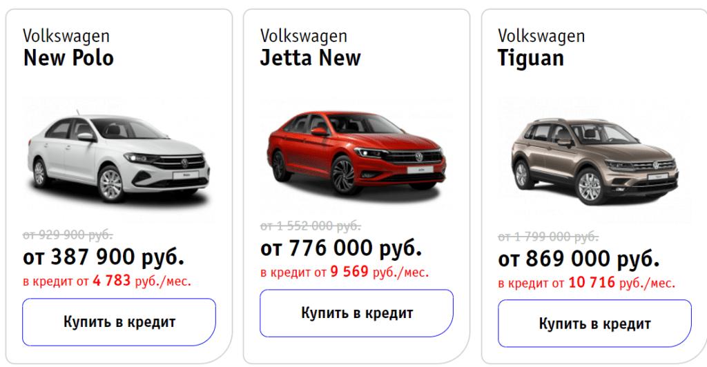 Автосалон Дилер Авто отзывы Волочаевская 42