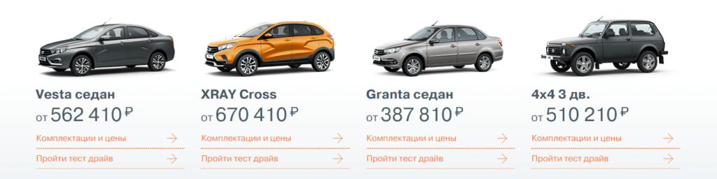 Автоцентр ДЮК и К отзывы покупателей