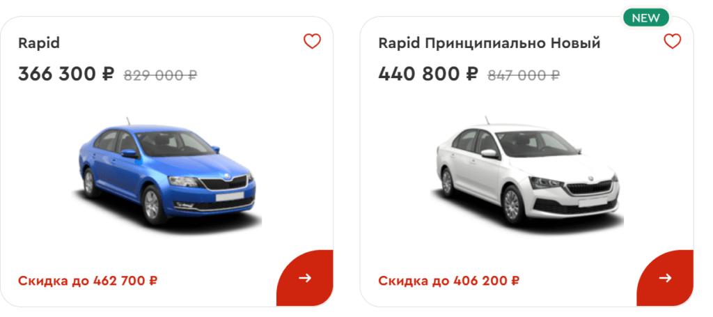 автосалон Фараон отзывы от покупателей из СПб
