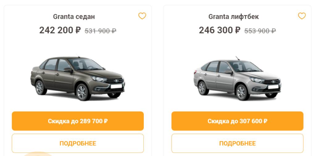 Автоцентр Гефест СПб отзывы покупателей