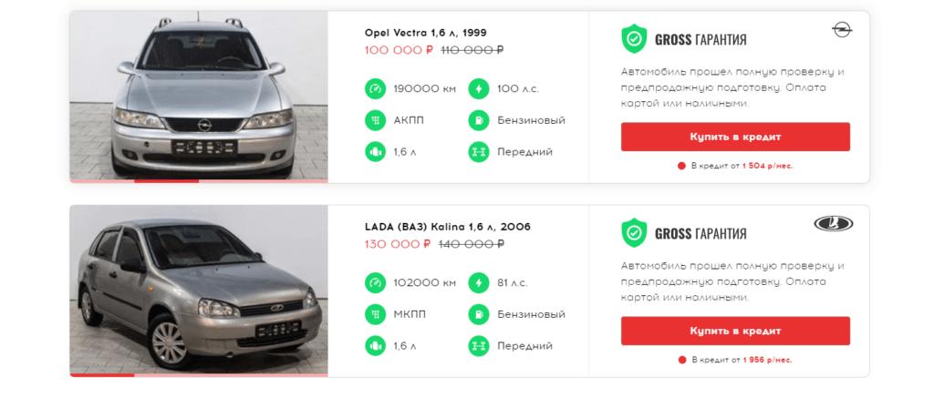 Автосалон gross auto отзывы покупателей Санкт-Петербурга