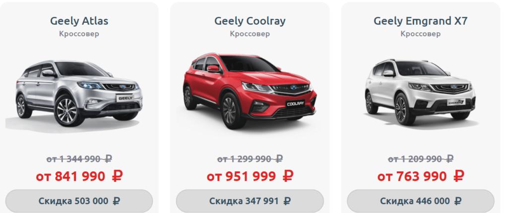 Автосалон Импульс Тольятти отзывы покупателей