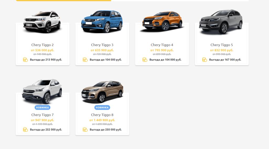 Автосалон Инкар отзывы покупателей из Уфы