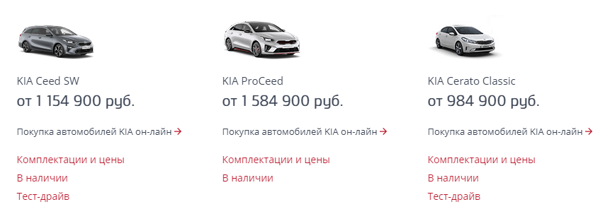 КИА Центр Кемерово отзывы