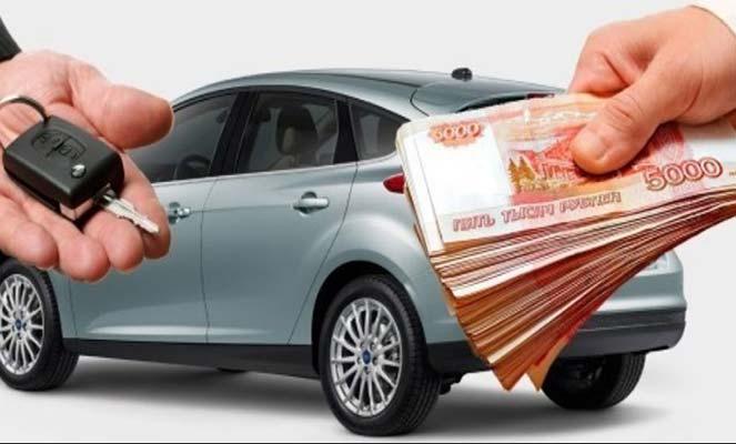 Покупать машину сейчас или подождать