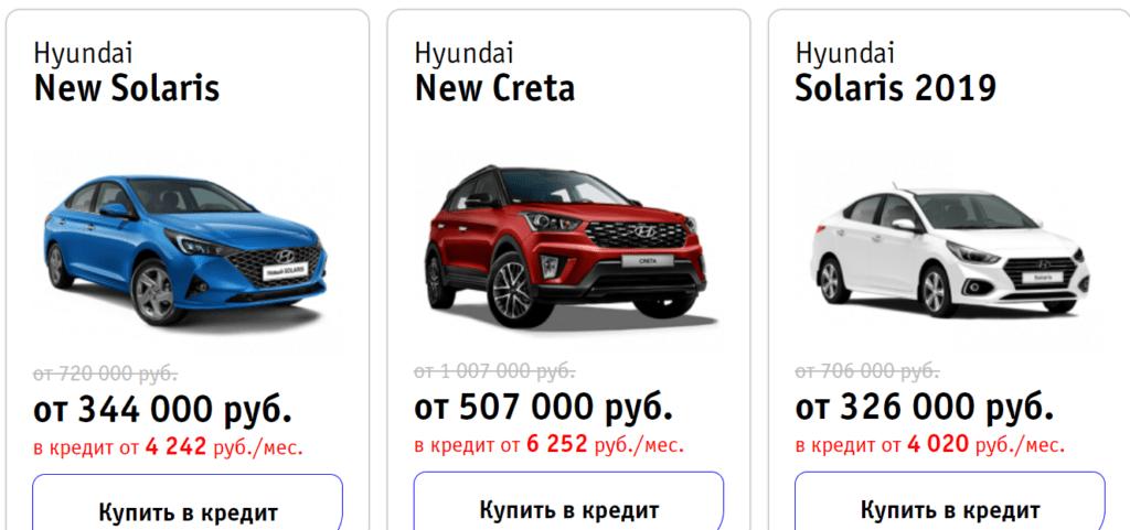 Автоцентр Лефортово отзывы