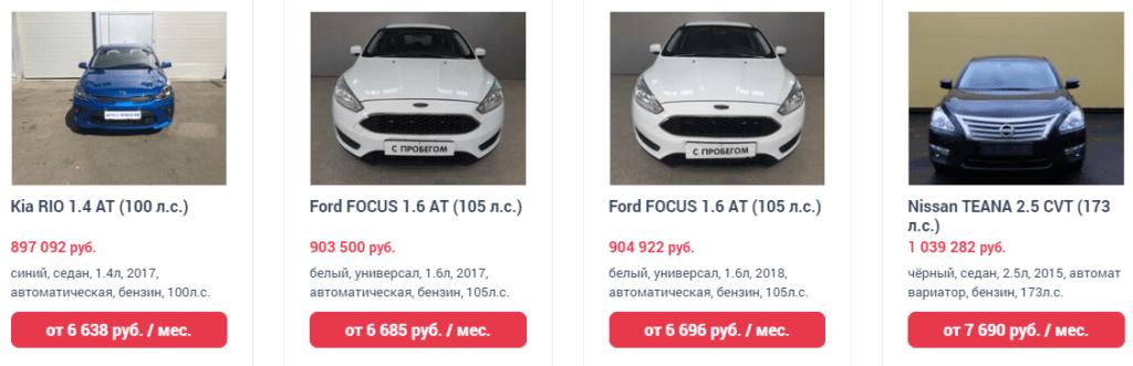 Автосалон Лайф Авто Саратов отзывы