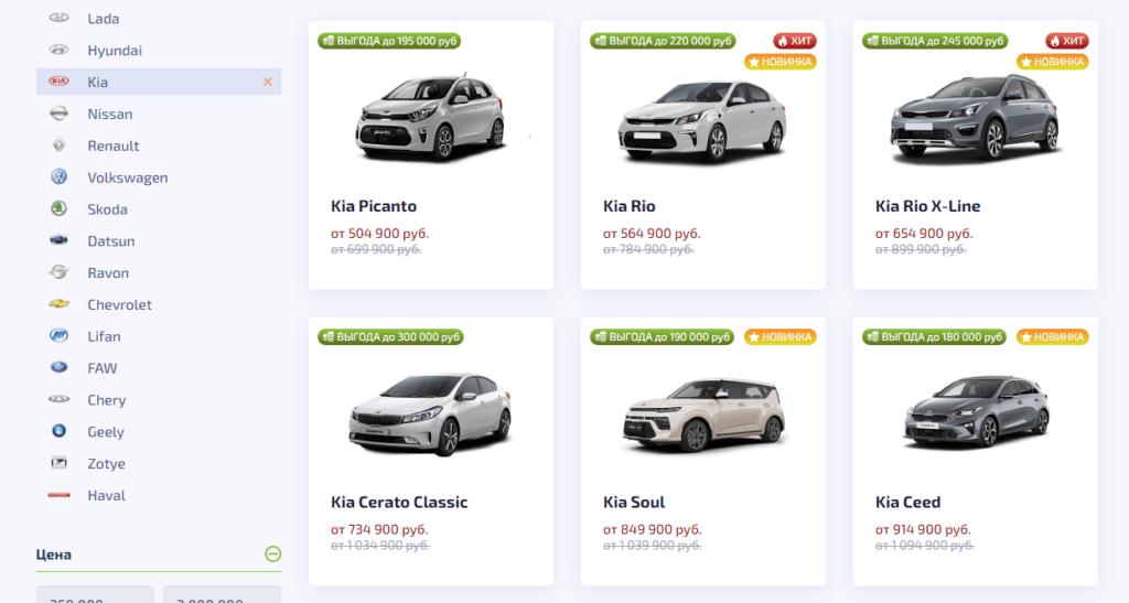Автосалон Лайф Авто отзывы покупателей из Оренбурга