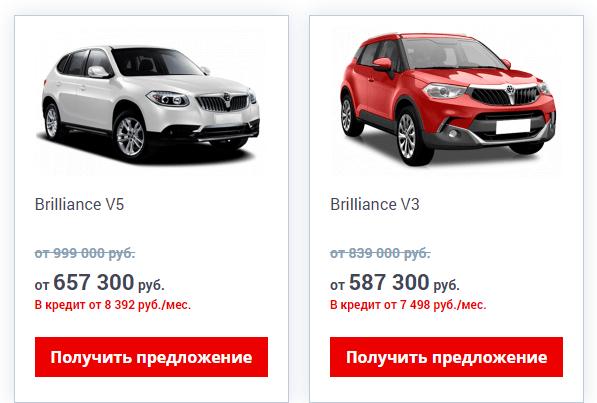 Магнит Авто отзывы настоящих покупателей