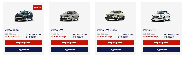 Автосалон Модуль отзывы покупателей из Ростова-на-Дону