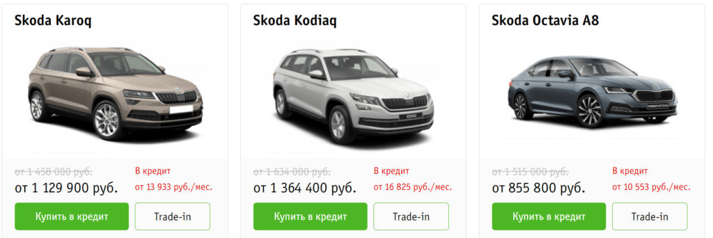 Ride Auto отзывы про автосалон Екатеринбург
