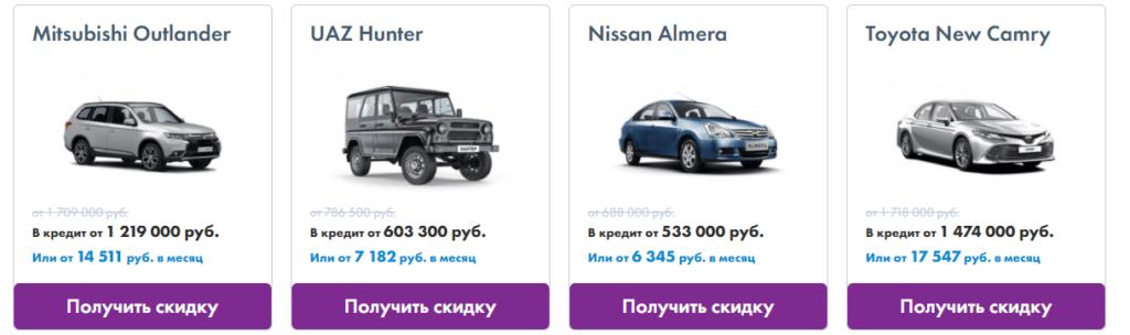 Зевс авто отзывы реальных покупателей