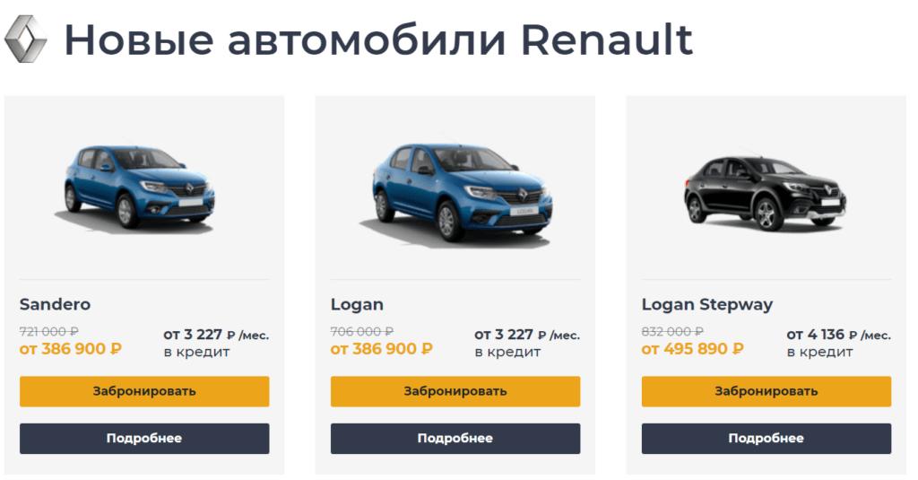 Автоцентр Авто Шеф отзывы покупателей Саратов