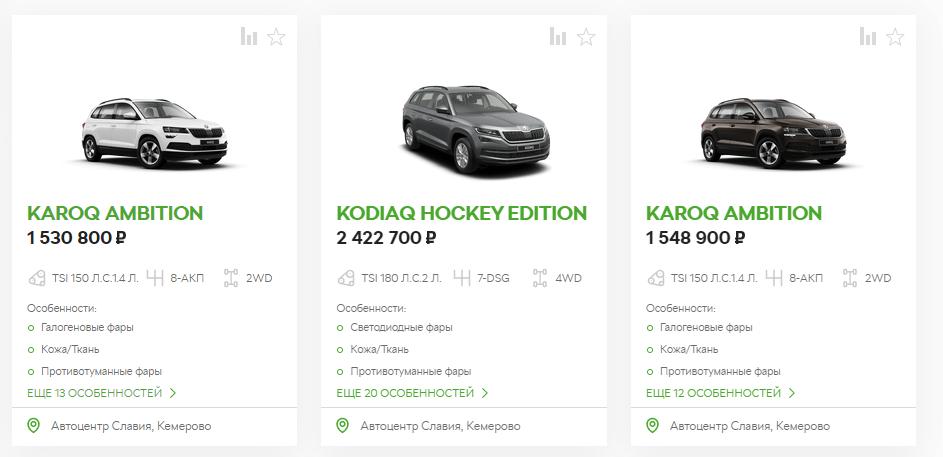 Автоцентр Славия отзывы покупателей