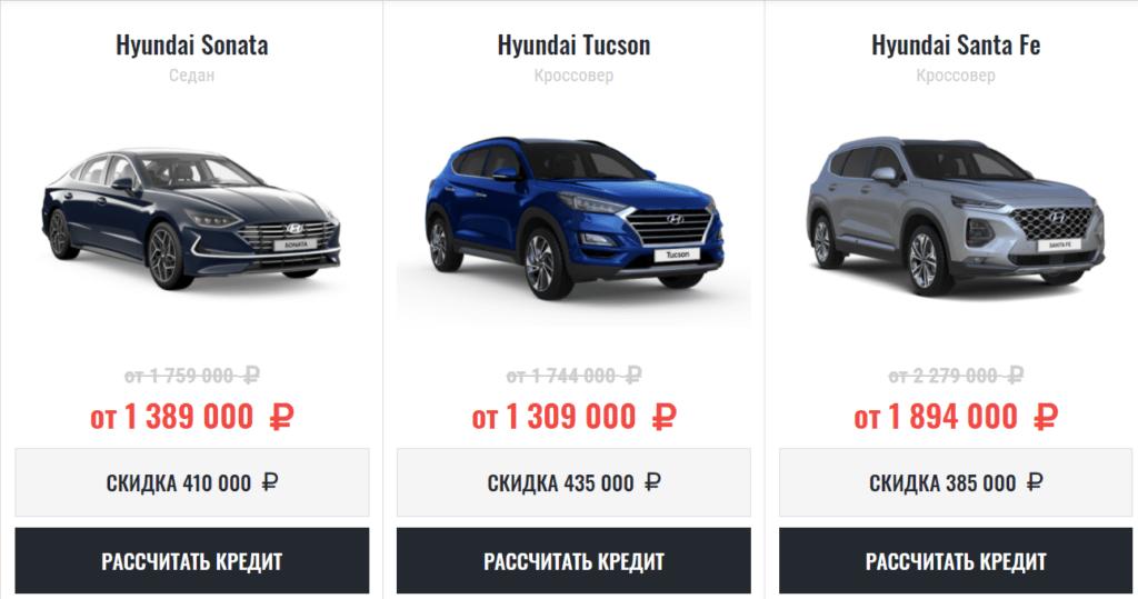Автосалон Спектр Авто Ставрополь отзывы покупателей