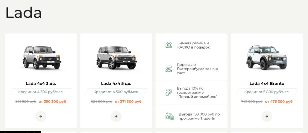 Автоцентр АЦ Старт отзывы