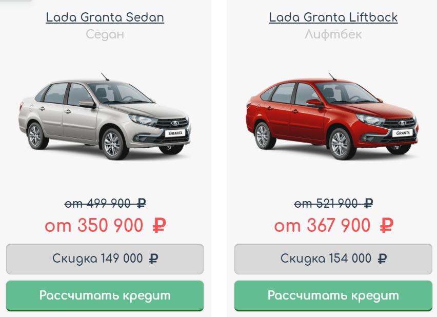Автосалон Ставрополь Авто отзывы от покупателей