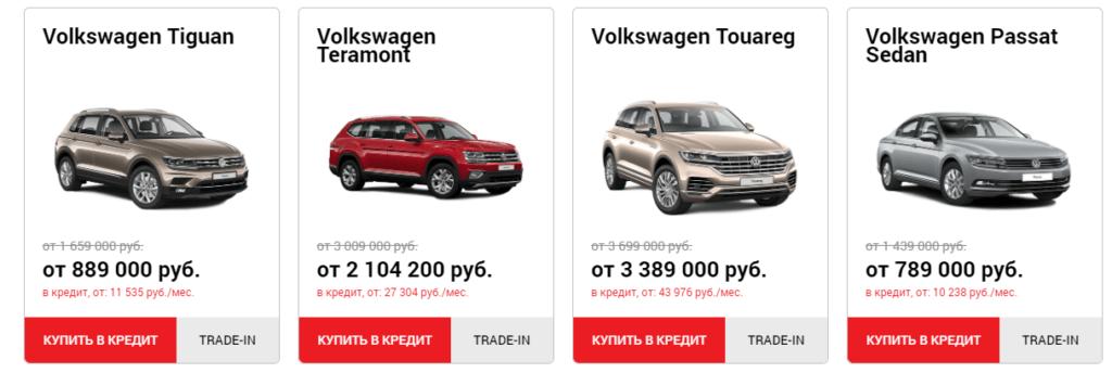 Тула Моторс отзывы реальных покупателей