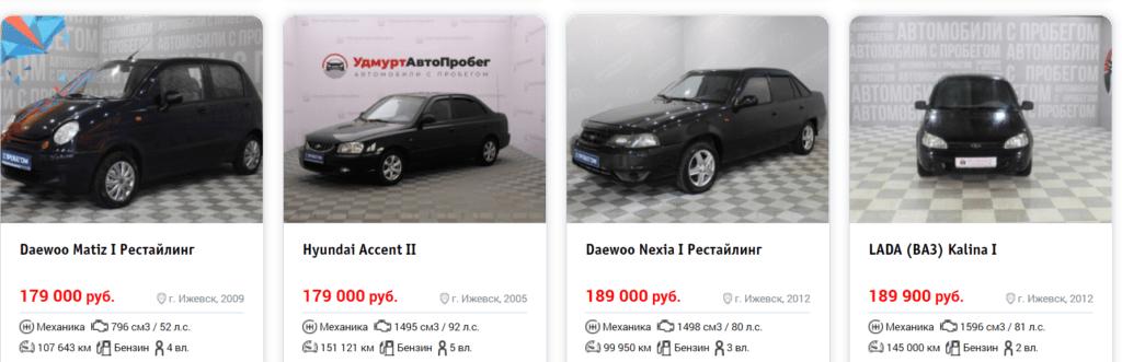 Автосалон Удмурт Автопробег отзывы от покупателей из Ижевска