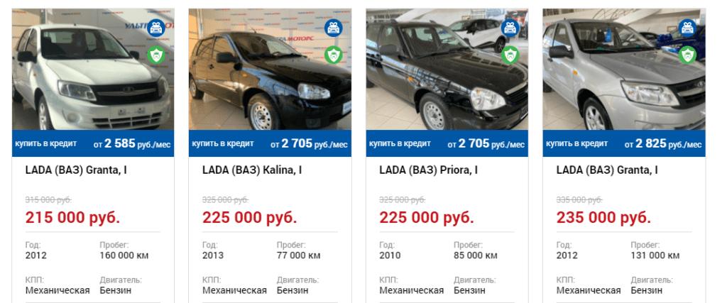 Ультра Моторс отзывы реальных покупателей